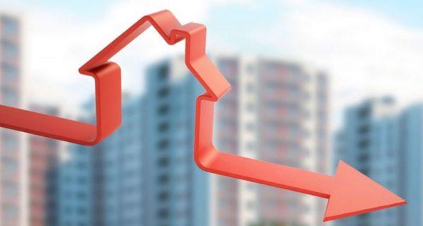 Снижение ставок по ипотеке - какие банки идут навстречу населению