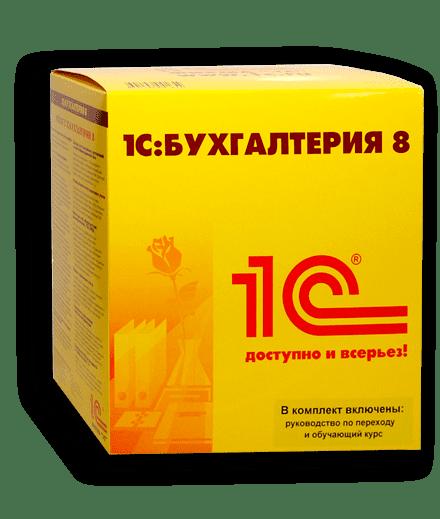 """Бухгалтерия от специалистов центра """"Магистрат24"""""""