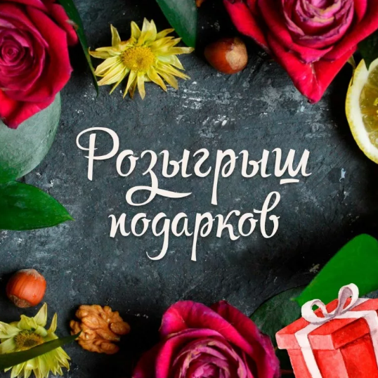 You to Gift