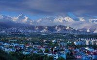 Новости Алматы