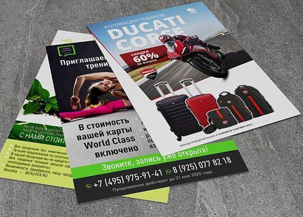 Срочная печать листовок