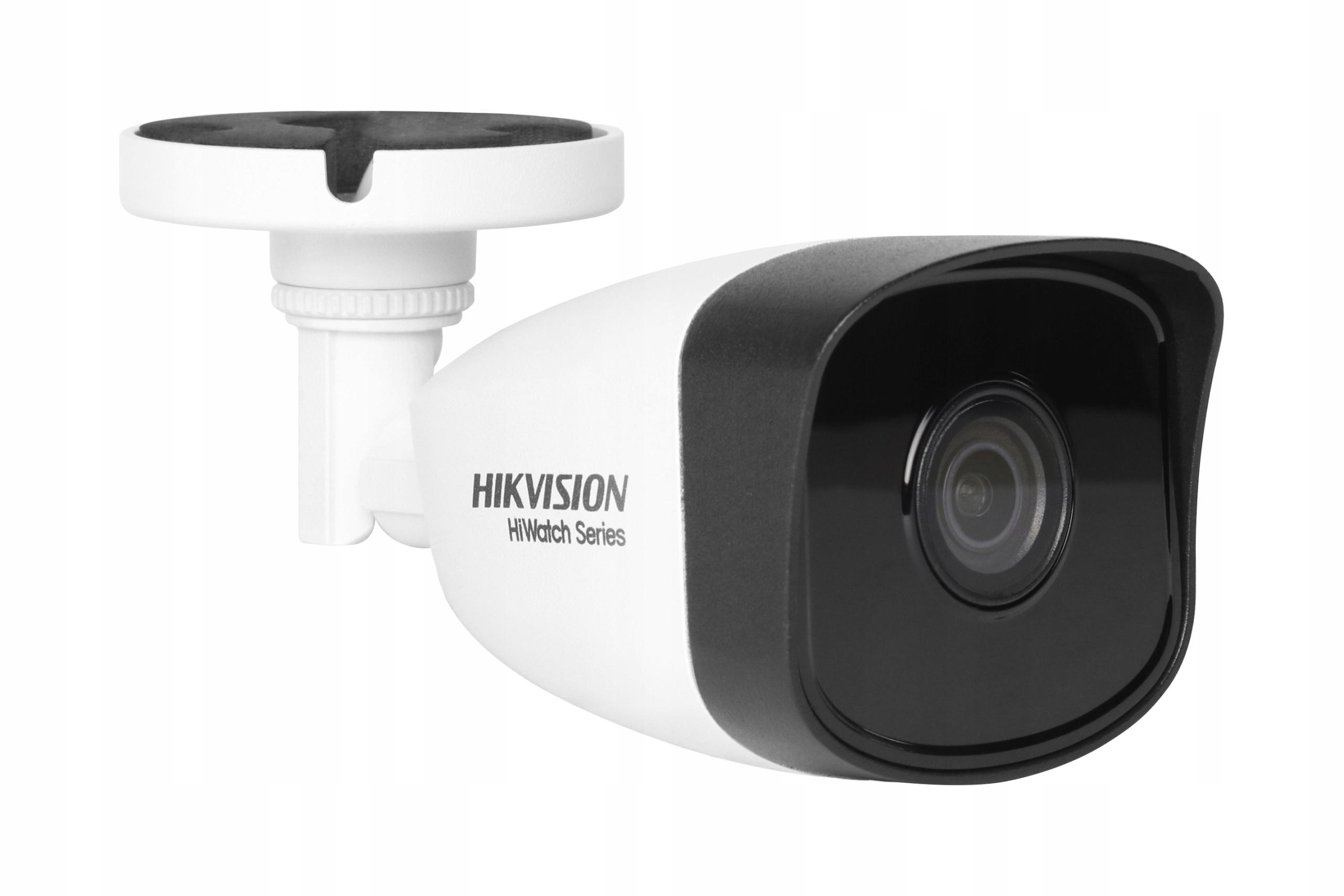 Популярные  IP камеры HikVision