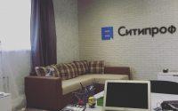 Профессиональная строительная экспертиза квартиры от компании «СитиПроф»