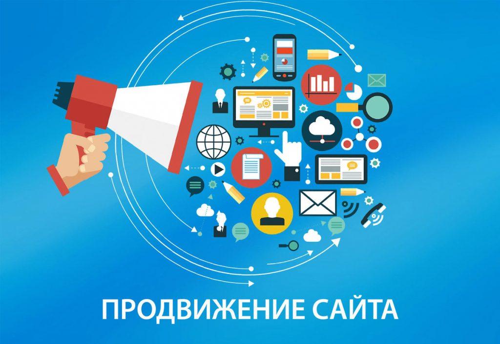 Тема продвижение сайтов круизная компания белый лебедь официальный сайт