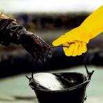 Сдать отработанное масло в Экоинтел
