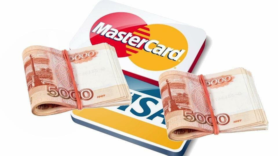Срочный займ на карту: получите необходимую сумму прямо сейчас