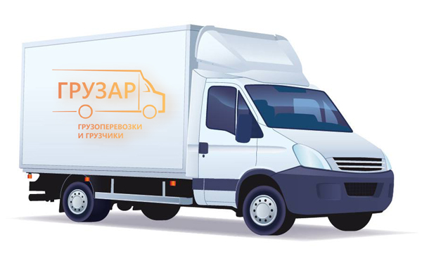 Рынок грузоперевозок и грузового такси в Украине