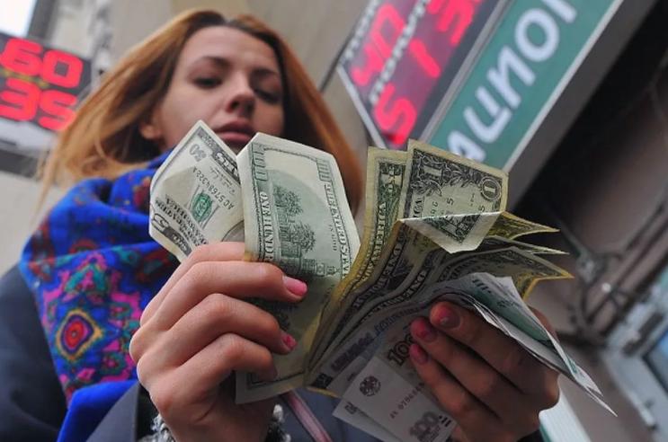 Где посмотреть в проверенных онлайн обменниках курс валюты?