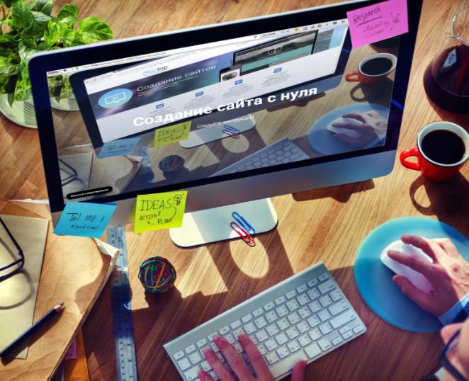 Что предлагает для новых и постоянных клиентов компания Web-artic