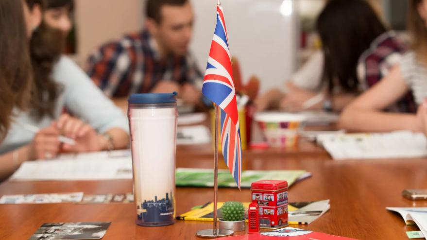 Где выучить английский?