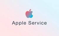 Новый сервисный центр Apple в Киеве — продажа техники и ее ремонт со всеми гарантиями