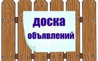 Удобный сервис для подачи бесплатных объявлений и рекламы в Алматы