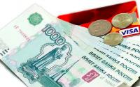 Займы в МФО – стоит ли брать?