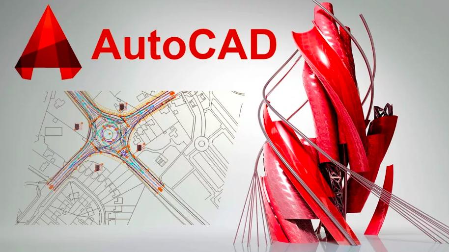 AutoCAD – инструмент для создания проектов
