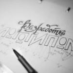 Что нужно знать для создания логотипа
