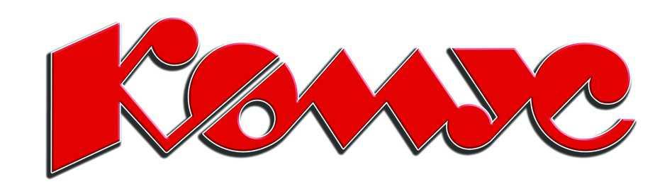 Группа компаний комус официальный сайт оао горнодобывающая компания берелех сайт