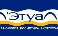 letoile_logo