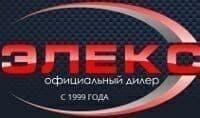 Элекс