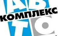 logo Автокомплекс