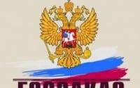 ГосЗаказ.ру (Trade.Su)
