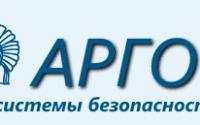 Компания «АРГО СБ»