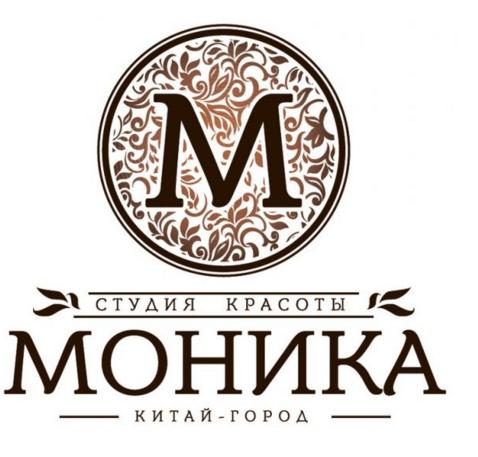 салон красоты Моника