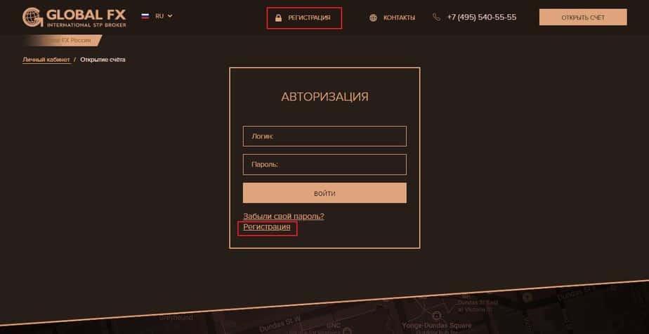 Через кнопку открытия счёта высвечивается авторизация: нужно выбрать регистрацию по одной из ссылок.