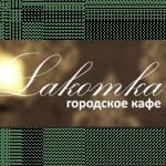 lakomka_logo