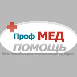prof-med_logo