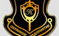 ЧОП Командор