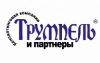 Trumpel-i-partnery- лого