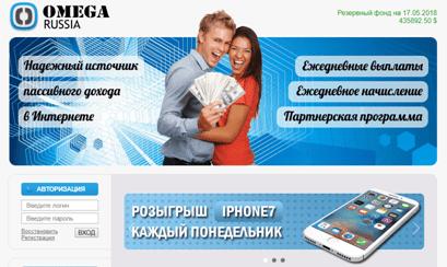 Главная страница сайта Omega Russia, обещающего пассивный доход в Интернете