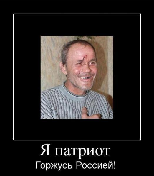 Досье на Константина Жеваго. - Цензор.НЕТ 6614