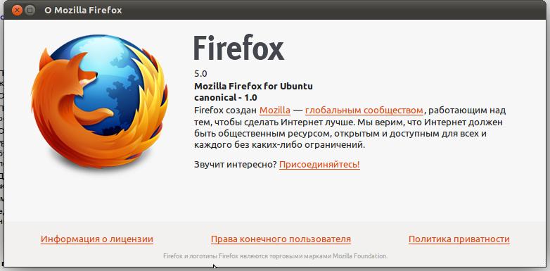 Как ubuntu сделать русской