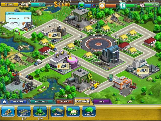 Скачать бесплатные игры для нетбуков Виртуальный город. Симулятор