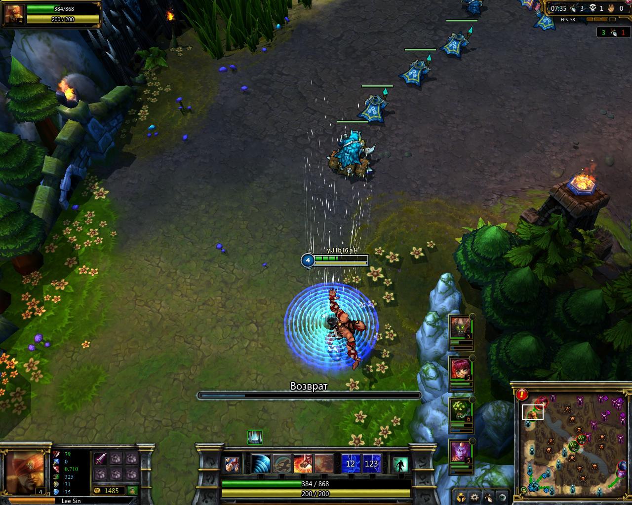 Лига Легенд: Столковение Судеб / League of Legends: Clash of Fates (2012) PC