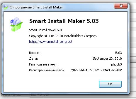 ОС: Windows XP, Vista, 7, 8. Качаем ниже! Скачать программу Portable Smart