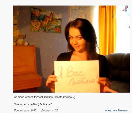 vkontakte ru spank