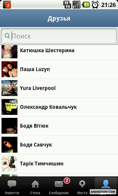 vkontakte регистрация без приглашений