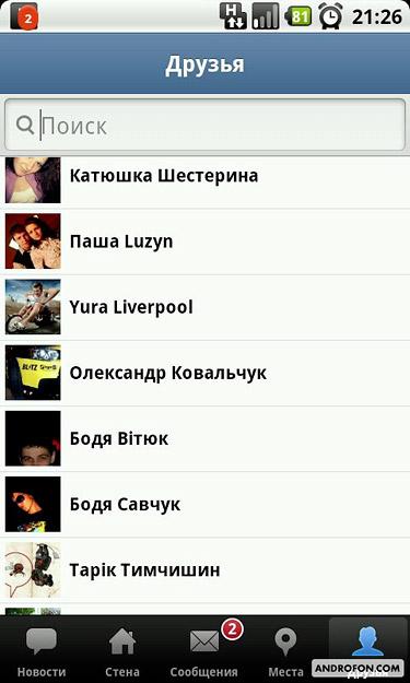vkontakte_ru вход на страницу