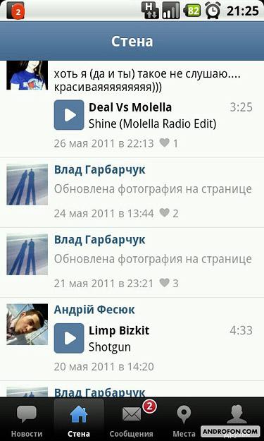 vkontakte downloader для firefox
