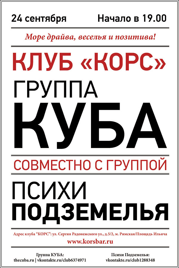vkontakte заблокирован