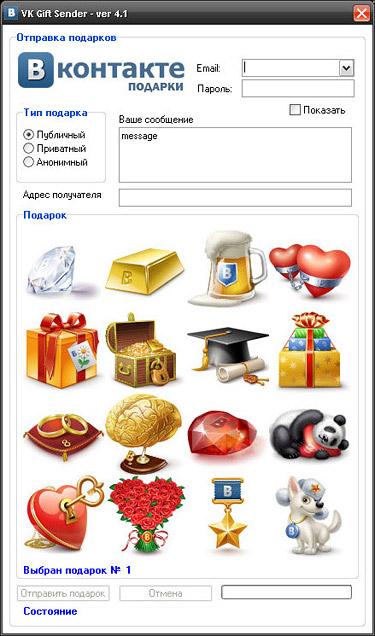 vkontakte.ru моя страница вход на сайт
