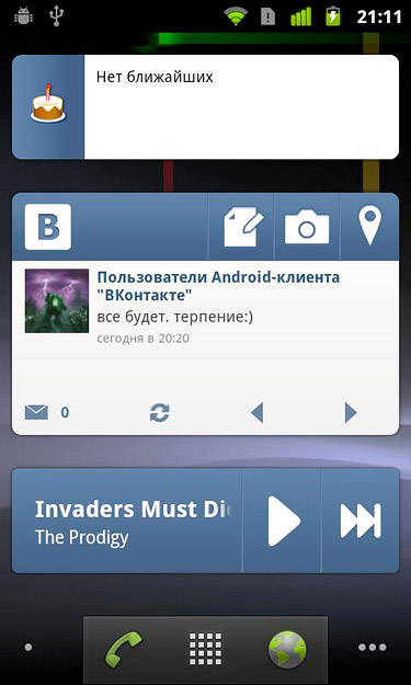 vkontakte ru вход на сайт