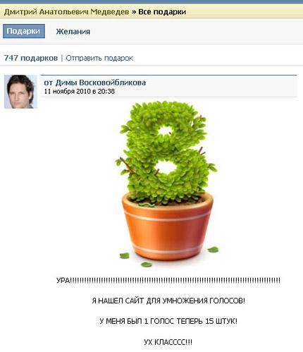 vkontakte.ru регистрация нового пользователя бесплатно