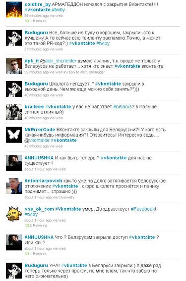 vkontakte вконтакте client psy-ab