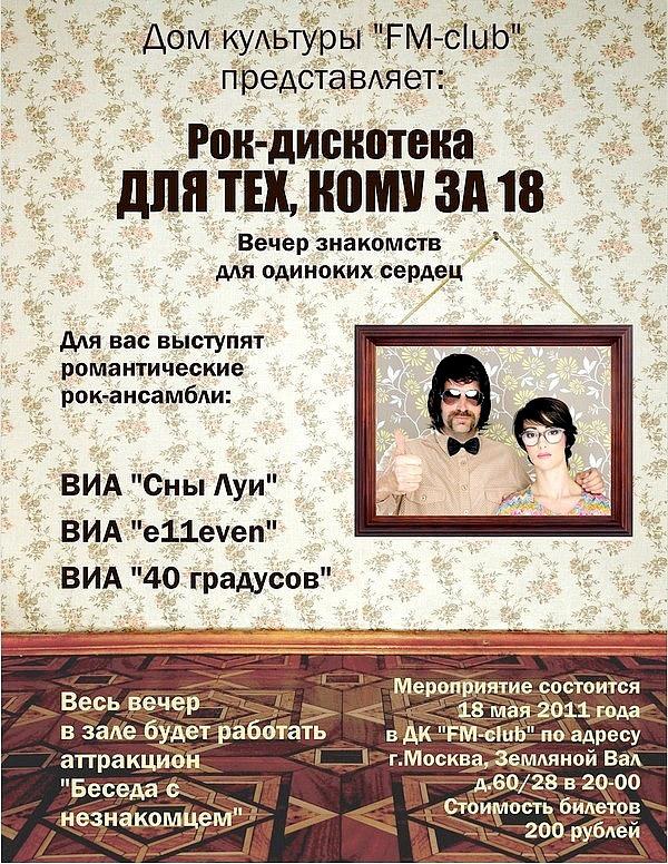 vkontakte.ru madevil
