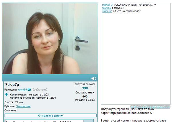 Видео трансляции рунета — pic 1