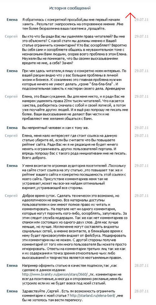 Vkontakte center