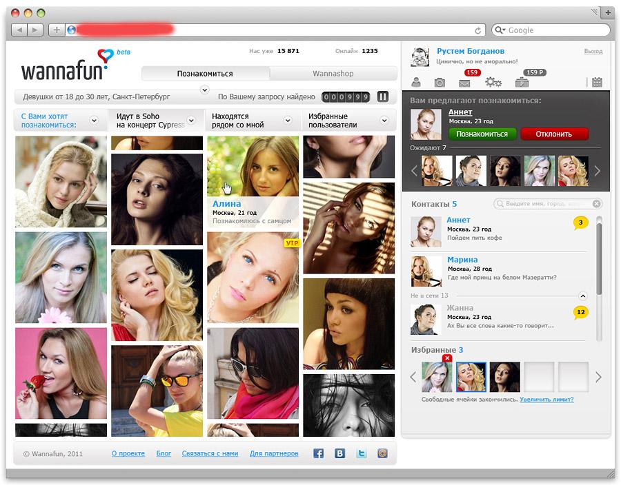 Vkontakte proxy